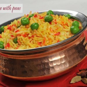 118-yellow rice with peas