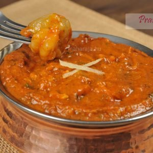 71-prawn curry